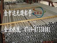6061镜面铝板 6061优质铝板