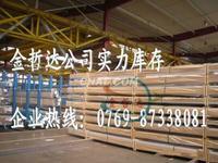 6061美铝铝板 6061超薄铝板