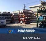 6061-t6铝棒生产厂家 6061-t6铝棒