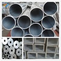 6063铝管厂 6063铝管合金铝管特价