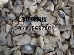 低硫磷鋁礬土13783563730