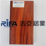 佛山PU木紋鋁型材加工廠家