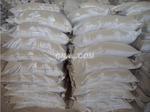 陽泉鋁礬土骨料含鋁  70%