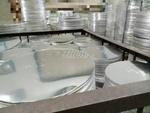 厂家供应:高纯铝圆片