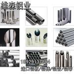 进口/国标/西南铝 7050铝板,7050铝棒,7050铝管/铝卷/铝带/铝排