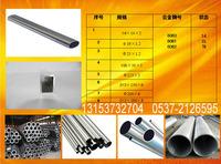 大截面铝管/异型铝管/工业铝型材