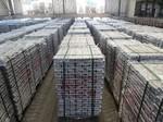 铝合金锭 大量现货 压铸铝