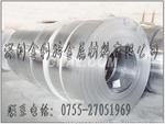 软态拉伸铝带,硬质合金铝带,6063合金拉伸铝带厂家