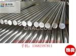 5056鋁棒5083空心鋁棒生產廠家