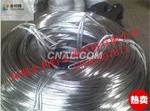 耐高温漆包铝线   工艺品用漆包铝线
