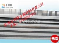 6063氧化铝板优惠价
