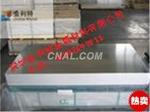 國標5052花紋鋁板  防滑鋁板