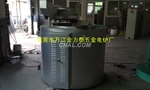 350公斤熔化炉