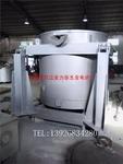 PLC智能控制鋁合金翻轉熔爐