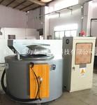 東莞鑄造熔鋁爐/坩堝式鋁熔化爐