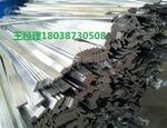 铝材焊接现在检测