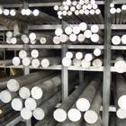 供应:5083氧化铝合金棒 5086铝合金方棒 进口美铝7075铝棒