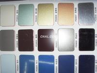 厂家供应:5050彩色铝板—6063镜面铝板—7075氧化铝板