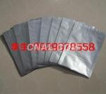 大泽化工铝箔袋专业制作