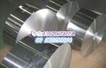 台山市铝箔感应封口膜2014新款