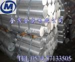 日本神户6061-T6铝管  耐腐蚀铝板 无缝铝管规格