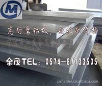 7050超宽铝板 进口高强度铝板批发