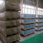 義馬保溫鋁皮生產廠家