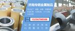天津保温铝板(保温用铝板
