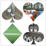 高反射鋁板/合金鋁板