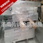 蜂窝铝板规格(铝镁锰合金板厂家