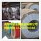 铝板带切割机除尘器--保温铝板销售