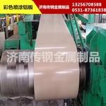 无锡铝板厂-彩铝板价格