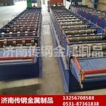冲孔铝板规格|铝卷厂家
