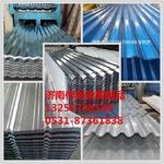 北京冲孔铝板的厚度/铝板厂家