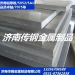 幕墙专用合金铝板价格厂家在哪里
