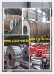 钎焊复合铝板 \铝板厂