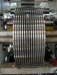 5754鋁板保溫用鋁卷多少錢一噸