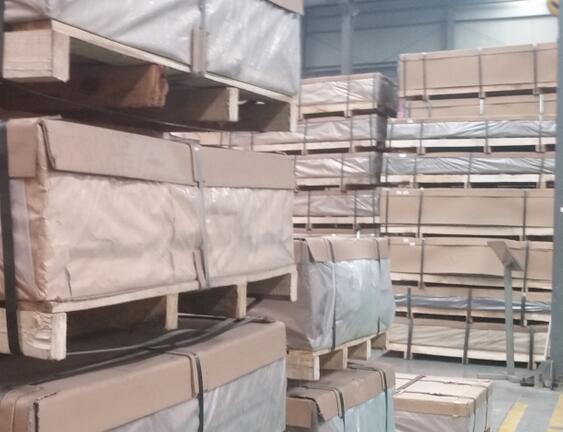 橘皮壓花鋁板有賣的嗎