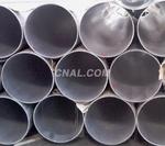 6061T6合金铝管