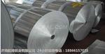本溪优质5083铝板厂家价格(免费咨询)
