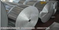 永康盾牌用鋁板5052鋁合金盾牌用鋁板廠家今日價格(推薦)