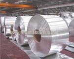 8011铝箔生产厂家今日价格