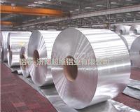 西安船用鋁板,帶筋板,5083鋁板,船用鋁型材