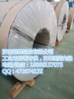鄭州16個厚 中厚合金鋁板 防�袛T硅合金鋁板鋁皮/合金鋁板今日價格
