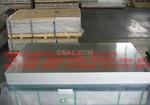 克拉瑪依5052鋁板車廂制造用合金鋁板