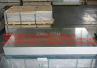 廈門專業生產優良的5083鋁板_5083鋁板哪家好
