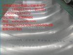 青島模具合金鋁板