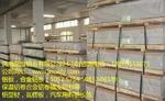 濟南市分切鋁帶|分切鋁帶供應商