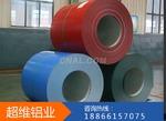 济宁标牌铝板 印花铝板 热转印铝板厂家价格