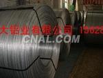 铝钛硼丝加工销售